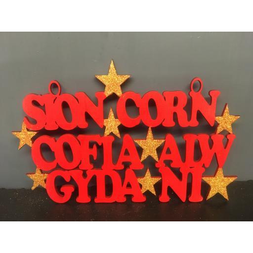 """""""Sion corn cofia alw gyda ni"""""""