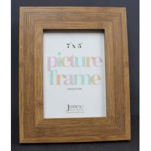 Blank frame 7x5 dark wood