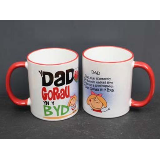 Mug - 'Y Dad Gorau yn y Byd '
