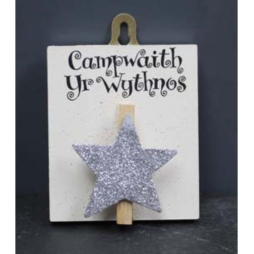 Peg - 'Campwaith Yr Wythnos'