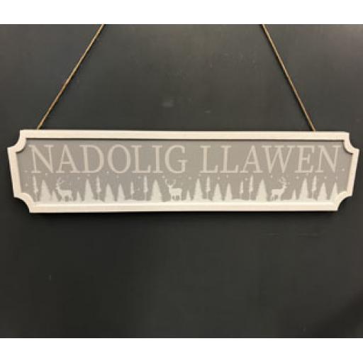 Street Sign 'Nadolig Llawen'